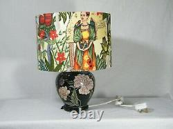 A Table/Hall Light, with matching Top designer Shade from a London Collection