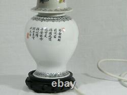 A beautiful Lounge/Side Table Lamp, Ceramic base with matching Shade, Fabulous