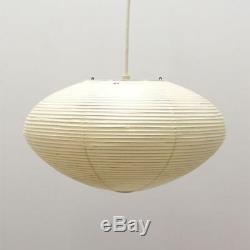 Isamu Noguchi AKARI 26A Pendant Lamp Shade Only Room Light Genuine Japan F/S New